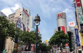 渋谷区 道玄坂 土地 土地