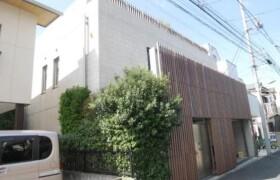 4LDK {building type} in Koyamadai - Shinagawa-ku