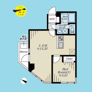 1LDK {building type} in Nishigotanda - Shinagawa-ku Floorplan