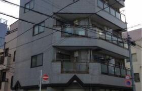Whole Building Apartment in Morishita - Koto-ku