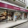3LDK Apartment to Buy in Chiyoda-ku Supermarket