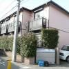 在千葉市花見川区内租赁1K 公寓 的 户外