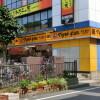 在千葉市稲毛区内租赁1K 公寓 的 药店