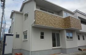 4LDK House in Yoichi - Shizuoka-shi Aoi-ku