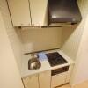 在千代田區內租賃1K 公寓大廈 的房產 廚房