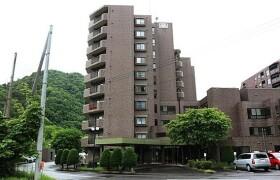 1LDK Apartment in Jozankeionsennishi - Sapporo-shi Minami-ku