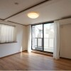 4LDK House to Buy in Minato-ku Living Room
