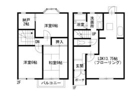 3LDK Apartment in Kowada - Chigasaki-shi