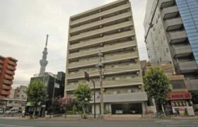 2LDK Mansion in Honjo - Sumida-ku