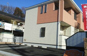 2LDK Apartment in Nogawa - Kawasaki-shi Takatsu-ku