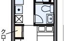 1K Apartment in Nakacho - Meguro-ku
