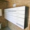 1K Apartment to Buy in Yokohama-shi Kanagawa-ku Common Area