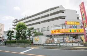 1DK Mansion in Hikawadai - Nerima-ku