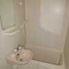 在府中市内租赁1K 公寓 的 浴室