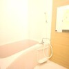 Whole Building Apartment to Buy in Nerima-ku Bathroom