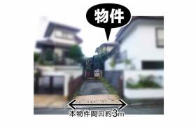 4LDK House in Tachibanadai - Yokohama-shi Aoba-ku