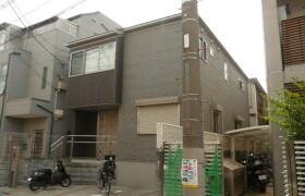 5LDK House in Daita - Setagaya-ku