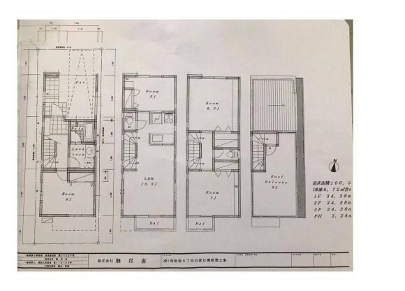 4LDK House to Rent in Shinjuku-ku Floorplan