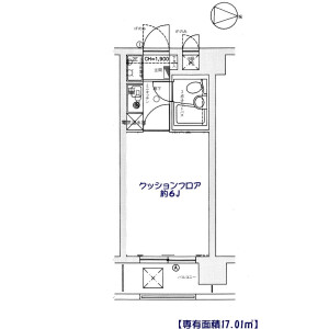 1K Mansion in Fussa - Fussa-shi Floorplan