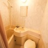 1R Apartment to Rent in Chiyoda-ku Bathroom