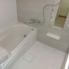 3LDK Apartment to Buy in Kyoto-shi Yamashina-ku Bathroom