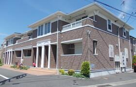 1LDK Apartment in Araya - Odawara-shi