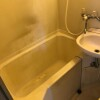 1K Apartment to Rent in Ebina-shi Bathroom