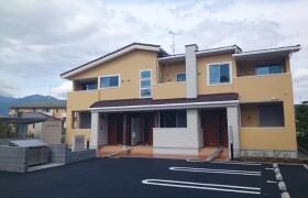 2LDK Apartment in Imaizumi - Hadano-shi