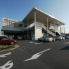 1K Apartment to Rent in Saitama-shi Nishi-ku Supermarket
