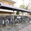4LDK Apartment to Rent in Kawasaki-shi Tama-ku Outside Space
