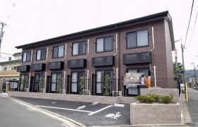 1K Apartment in Tanaka kitaharunacho - Kyoto-shi Sakyo-ku