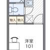 1K Apartment to Rent in Kobe-shi Nagata-ku Floorplan