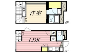 1LDK Mansion in Shinjuku - Shinjuku-ku