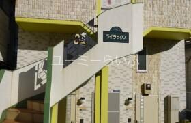 1K Mansion in Nakazato - Hiratsuka-shi
