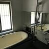 3LDK Town house to Rent in Nagoya-shi Mizuho-ku Bathroom