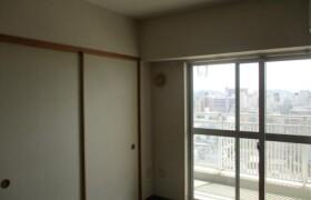 3DK Mansion in Fujigaoka - Fujisawa-shi