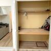 1K Apartment to Rent in Shibuya-ku Storage