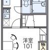 1K Apartment to Rent in Osaka-shi Joto-ku Floorplan