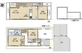 2SLDK {building type} in Doshida - Nerima-ku