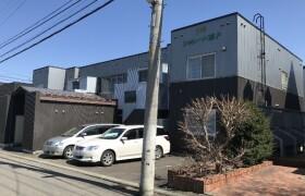 札幌市西区 西野三条 一棟 {building type}