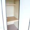 1R Apartment to Rent in Suginami-ku Interior