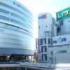 1K Apartment to Rent in Kashiwa-shi Shopping Mall