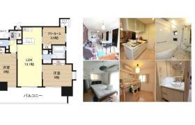 2SLDK Apartment in Nishishinsaibashi - Osaka-shi Chuo-ku