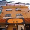 1K Apartment to Rent in Osaka-shi Kita-ku Exterior