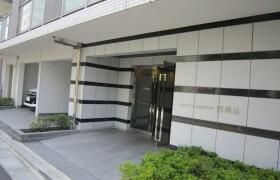 大田区 仲池上 2LDK {building type}