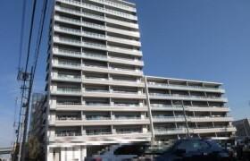 3LDK Mansion in Yashirodai - Nagoya-shi Meito-ku