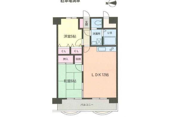 2LDK Apartment to Rent in Sagamihara-shi Minami-ku Floorplan