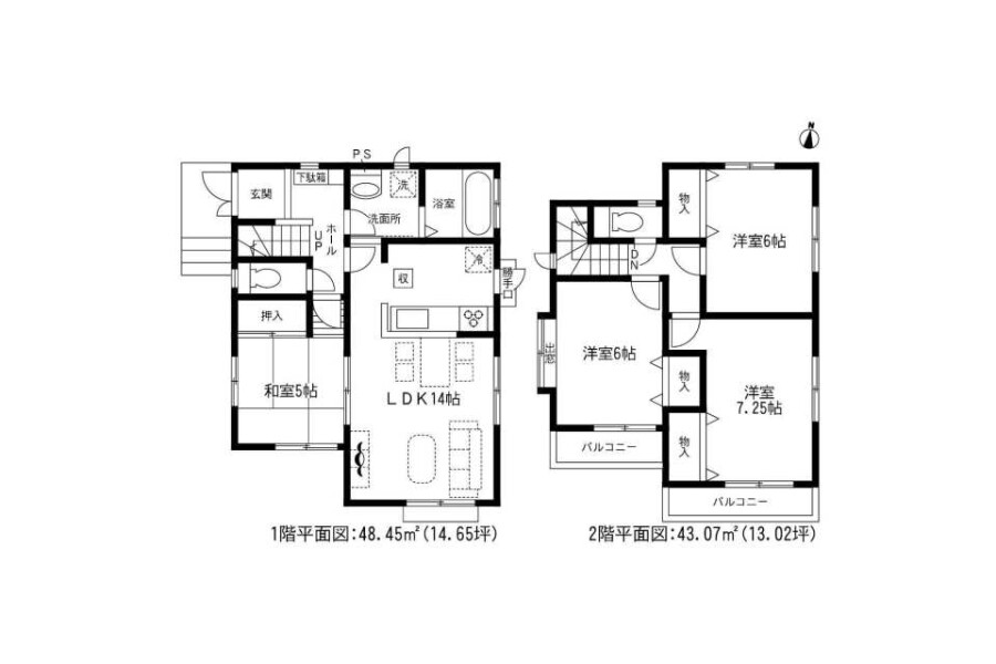 4LDK House to Buy in Miyako-gun Kanda-machi Floorplan