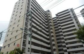 3LDK Apartment in Machiya - Arakawa-ku