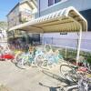3LDK Apartment to Rent in Yokohama-shi Aoba-ku Shared Facility